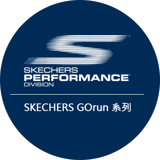 skechers_about_brand_story_logo_01_0.png