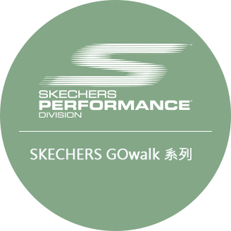 skechers_about_brand_story_logo_02_0.png
